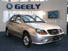 Geely car breaks some kind of record