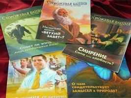 Watchtower Jehovah's Witness literature ruled extremist