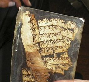 a piece of an ancient parchment believed to be part of the most authoritative manuscript of the Hebrew Bible, the Aleppo Codex