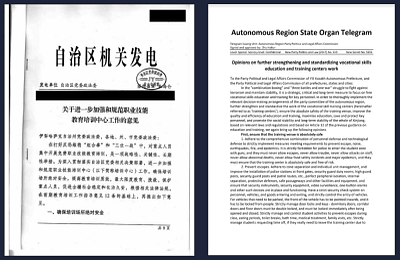 A new leak of highly classified Chinese government documents reveals the operations manual for running the mass detention camps in Xinjiang and exposed the mechanics of the region's system of mass surveillance