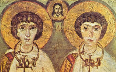 Saints Sergius & Bacchus